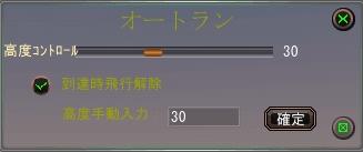 20090124(オートラン)