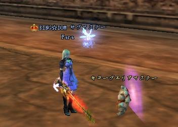 20090312(ちっこいおっさん1)