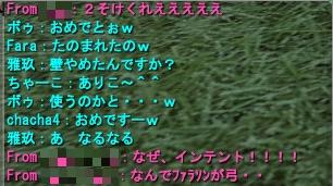 20090322(インテントつくったときのログ2)