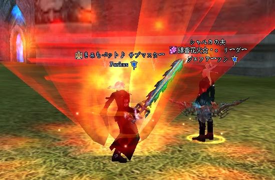 20090401(魔元爆発)
