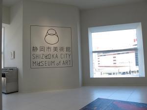 静岡市美術館へのエスカレータ