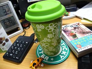 新しいカップとかめ探偵K