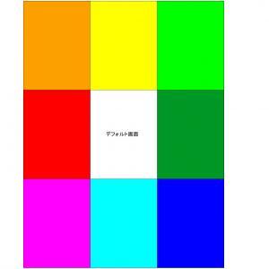 yPad画面用テクスチャテストパターン