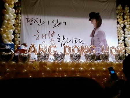 Dongwon2008Birthday.jpg