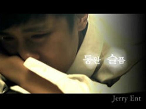 悲しみMV2