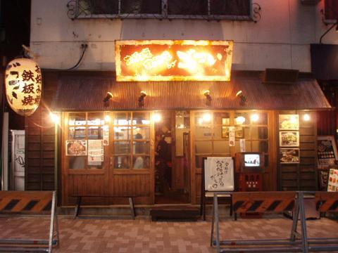 oreoな旅in東京