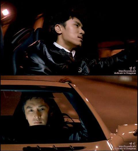drive dw