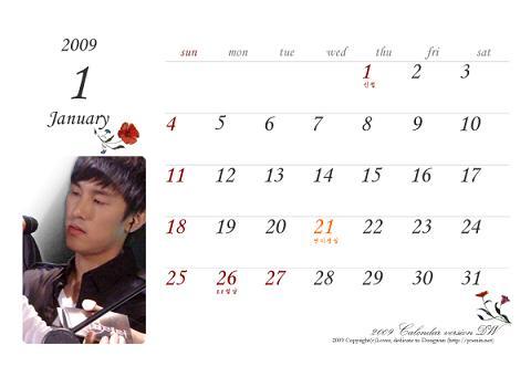 2009DWカレンダー