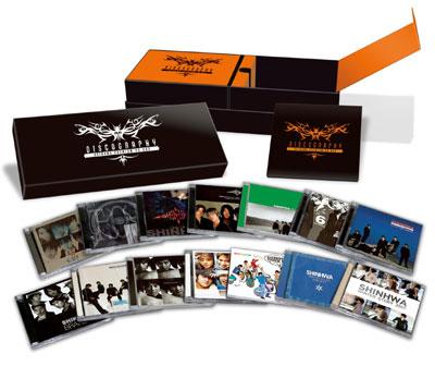 シナCD BOX