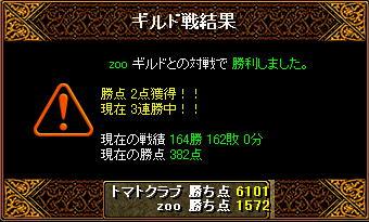 20060808183026.jpg