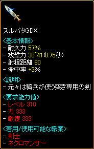 20060811132424.jpg