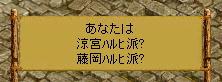20061222231436.jpg