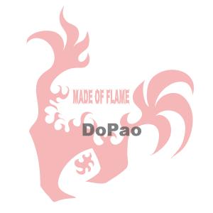 Flame Bard Pink 火の鳥 オリジナルデザイン