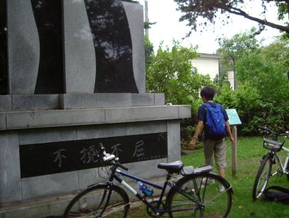 新川中央公園