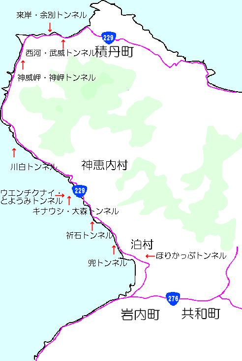 旧道探索3
