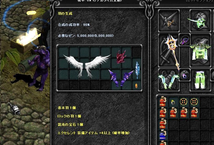 Screen(08_16-23_34)-0001.jpg