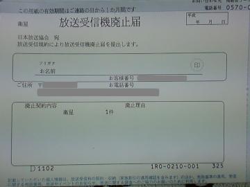 DSC00139_convert_20100213231719.jpg