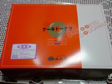 DSC00151_convert_20101104124406.jpg
