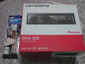 DSC00166_convert_20100331115233.jpg