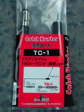 DSC00263_convert_20100404230325.jpg