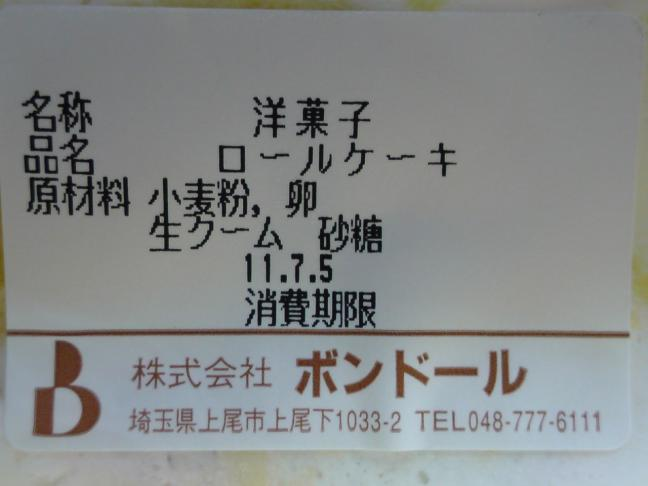 DSC00269_convert_20110707123908.jpg