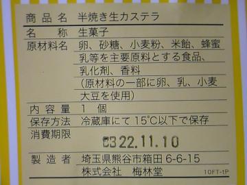 DSC00289_convert_20101111122821.jpg