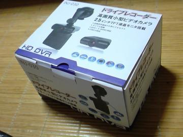 DSC00360_convert_20110718143649.jpg