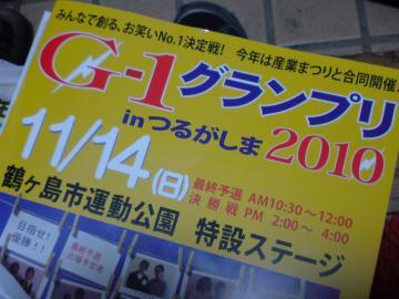DSC00367_convert_20101115084241.jpg