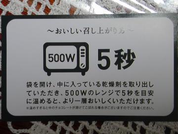 DSC00368_convert_20101115084301.jpg