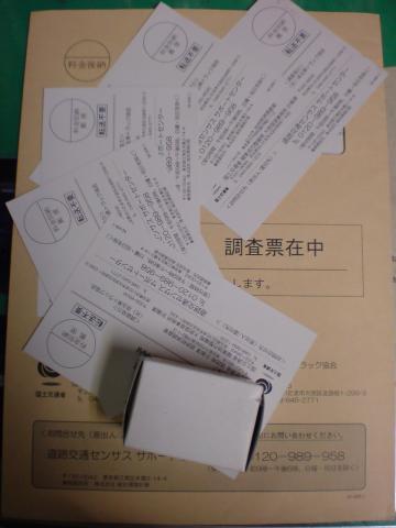DSC00381_convert_20101117083028.jpg