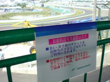 DSC00389_convert_20101011103521.jpg