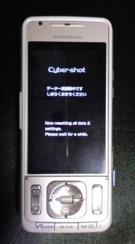 DSC00395_convert_20100608173732.jpg