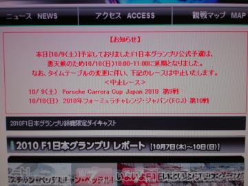 DSC00407_convert_20101011114926.jpg