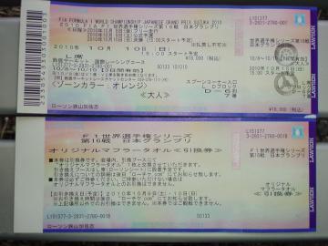 DSC00417_convert_20101011114759.jpg