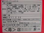 DSC00447_20110224171244.jpg