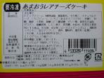 DSC00468_20110226115855.jpg