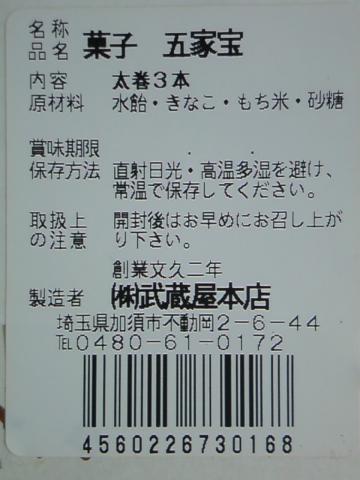 DSC00478_convert_20110726125943.jpg
