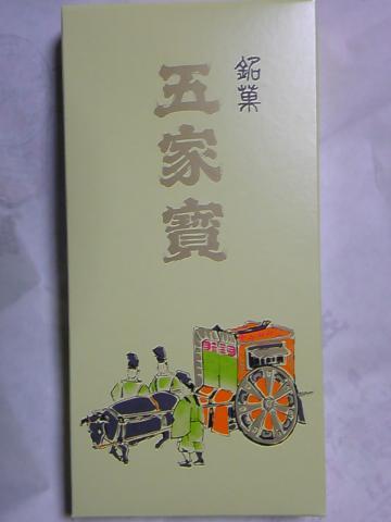 DSC00479_convert_20110726125527.jpg