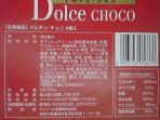 DSC00484_20110602124110.jpg