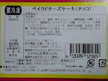 DSC00686_convert_20101213130432.jpg