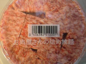 DSC00726_convert_20101220082443.jpg