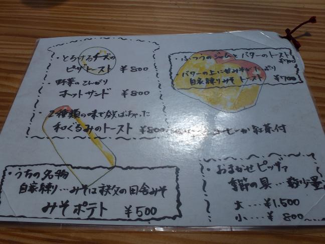 P1000476.jpg