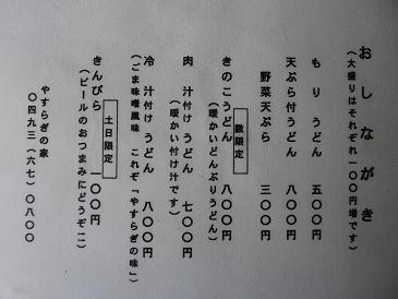 P1040390.jpg