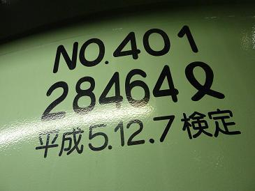 P1060916.jpg