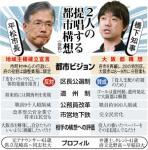hashimoto_toru100903
