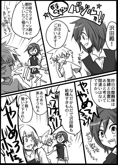 jityoubajiru2_1.jpg