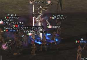 20050627-1.jpg