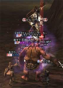 20050702-2.jpg