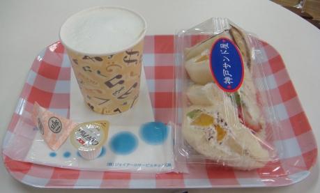 広島 814朝食