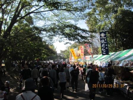 市民フェスティバル
